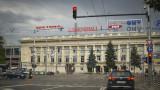 Забраняват паркирането в центъра на столицата заради футболно дерби