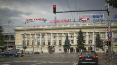 Движението в центъра на столицата ограничено заради футболно дерби