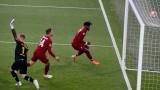 Дивок Ориги: Тренирах удара срещу Барселона