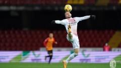 Футболистите на Милан не заминаха за Сардиния