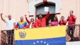 Русия смята Мадуро за легитимен президент на Венецуела