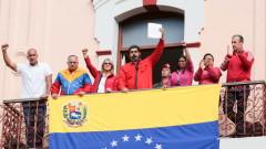 Мадуро се гаври с ЕС: Искате предсрочни избори? Ще имаме парламентарни