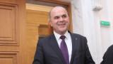 Преизбраха Бисер Петков за шеф на НОИ