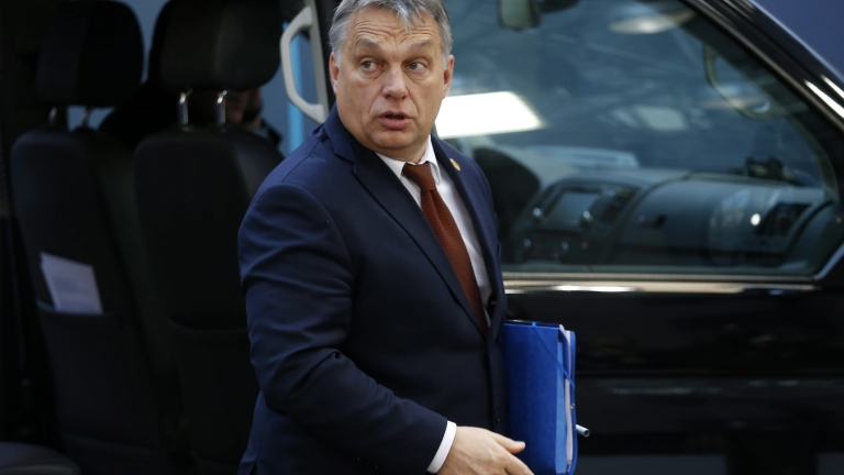 Министър-председателят на Унгария Виктор Орбан обяви, че решението на Съда