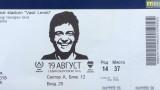 Последен шанс за феновете на Левски да си върнат парите от билетите за юбилея