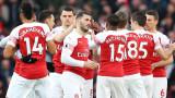 Арсенал победи Рен с 3:0 и се класира за 1/4-финалите в Лига Европа