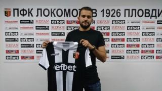 Локо вдига Аяри за мача с Черно море