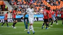 Слаб Суарес едва не издъни Уругвай на старта, Салах не игра в първия мач на Египет