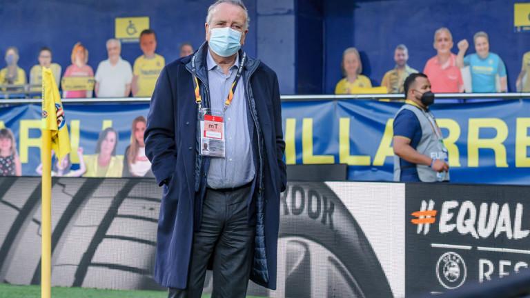 Босът на Виляреал няма да присъства на финала на Лига Европа