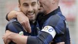 Камбисо фаворизира Интер преди дербито на Милано