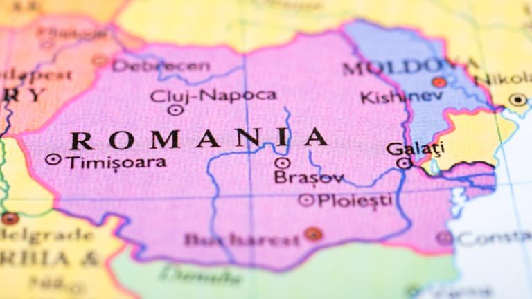 Румънски съд отказа да признае човек за жив, изпуснал срока да обжалва
