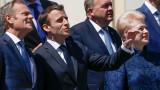 Макрон призова ЕС да се обнови или да изчезне