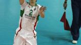 Бебе в националния отбор по волейбол
