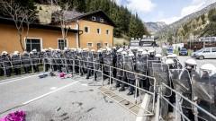 Австрия омаловажи свадата с Италия заради граничния контрол