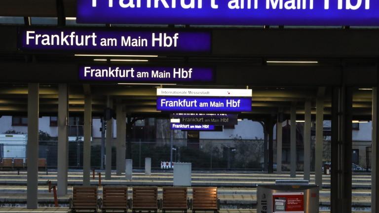Бомбена заплаха във Франкфурт евакуира 500 пътници от влак