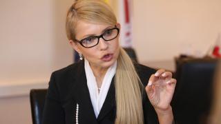 Тимошенко предлага Украйна да стане парламентарна република с канцлер