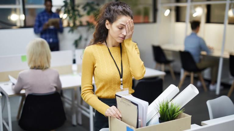 7 сигнала, че работата ви прави нещастни и е време да я смените