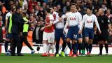Арсенал загуби от Тотнъм с 0:2 и беше елиминиран от турнира за Купата на Лигата в Англия