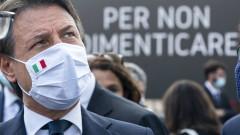 Италия представя плана си за възстановяване пред ЕС в средата на октомври