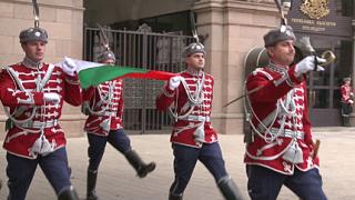 Българският флаг за Деня на будителите