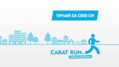 Нова социална кампания в полза на обществото ще популяризира спорта у нас