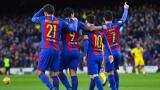 В Барселона готови за битка срещу Реал Сосиедад