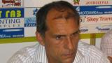 Аян Садъков пое Локомотив (Пд)