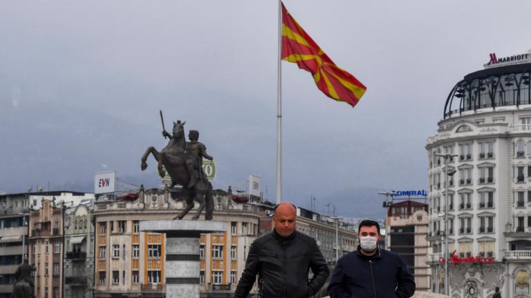 Северна Македония съобщи за нови 29 случая на коронавирус за