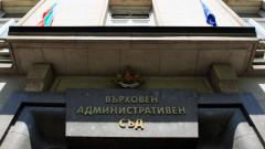 ВАС отстрани кмета на Благоевград