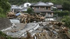 18 загинали при наводнения в Япония