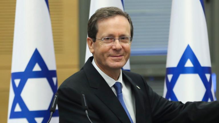 Ицхак Херцог избран за 11-ия президент на Израел
