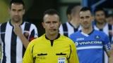 Ясни са съдийските назначения за 10-я кръг в Първа лига