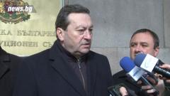 БСП сезираха Конституционния съд в защита на Жаблянов