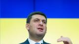 Украйна въведе нови икономически санкции срещу Русия
