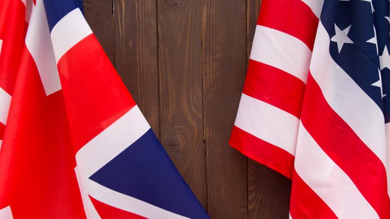 Великобритания подкрепя САЩ за морската сигурност в Персийския залив