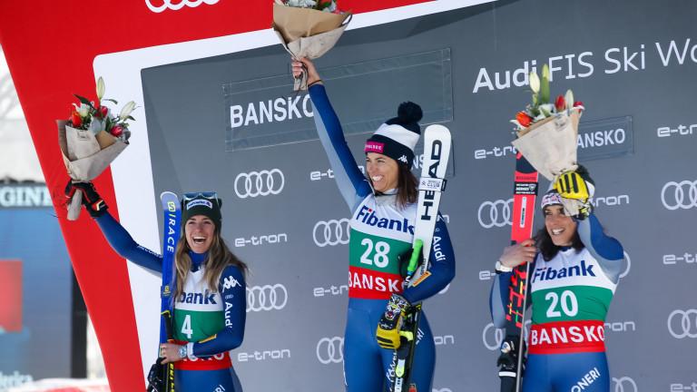 Представителката на Италия Елена Куртони спечели спускането от Световната купа
