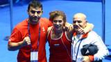 Тайбе Юсеин с победа за 40 секунди в полуфинала си на Световното първенство!