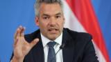 Австрийският вътрешен министър: Стрелбата във Виена е терористична атака