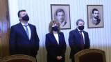До последно ИТН мълчат Слави Трифонов ще се кандидатира ли за депутат