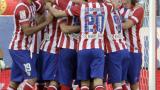 Бранител на Атлетико: Ще спечелим Шампионската лига
