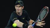 Анди Мъри, Томаш Бердих и Адриан Манарино отпаднаха на осминафиналите в Монте Карло