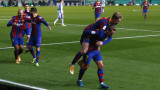 Барселона - Атлетик (Билбао) 0:0