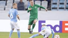 Малмьо пристигна в България без двама ключови играчи