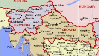 Словения и Хърватия не успяха да се разберат по териториалния спор