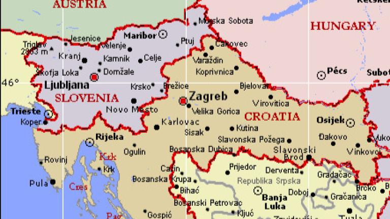 Резултат с изображение за Хърватия