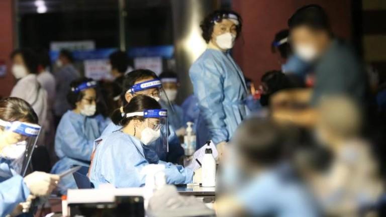 Коронавирус: Невиждан от 7 март брой новозаразени в Южна Корея