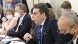Пенсии, мерки за бизнеса и здравни харчове: Актуализацията на бюджета бе представена в НС