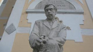 Търгът за къщата на Яворов в София пропадна