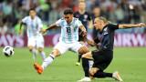 Аржентина - Хърватия 0:3, гол и на Иван Ракитич