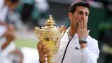 Новак Джокович: Един от най-трудните мачове срещу един от най-великите тенисисти